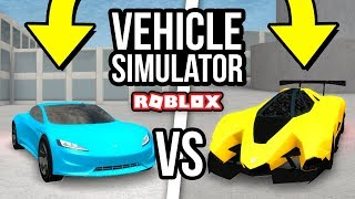 TESLA ROADSTER vs LAMBORGHINI EGOISTA - Roblox Vehicle Simulator #32