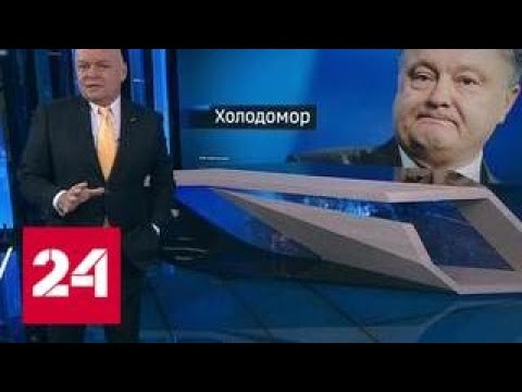 Президент разбушевался: Порошенко психует вплоть до грубостей - Россия 24