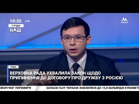 Мураев: Украина становится