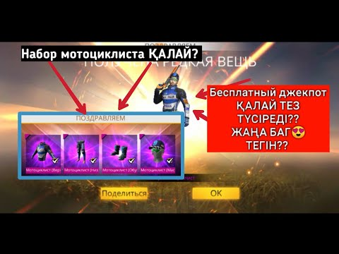 Казино ru