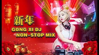 【2020 新年慢搖DJ舞曲】 🔴 新年GONG XI 慢摇 🔴 DJ NON STOP MIX ✘CLUB ✘ RNB ✘ EDM 《超好聽》