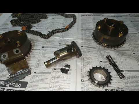 Двигателя Toyota серии #ZR . Меняйте цепь ГРМ своевременно !