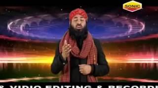 Afsoos Kabala Mein Luta Ghar Hussain Ka   Best Islamic Naat Video 2016   Sonic Islamic