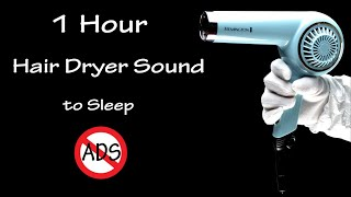 Relaxing Hair Dryer Sound 108 | ASMR | White Noise to Sleep