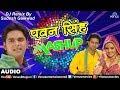 Pawan Singh Mashup   Superhit Non Stop Dj Remix Songs   Superhit Bhojpuri Songs