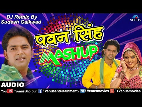 Pawan Singh Mashup | Superhit Non Stop Dj Remix Songs | Superhit Bhojpuri Songs