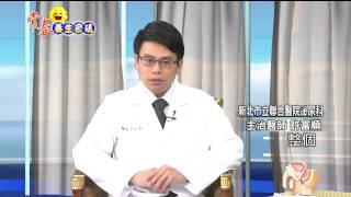 頻尿夜尿擾人 攝護腺肥大原因與治療