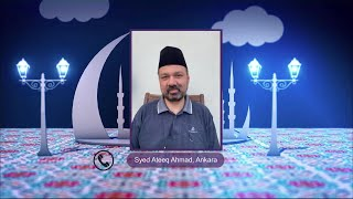 Nefs nedir? İnsanın nefsi hakkında Kuran'ı Kerim ne diyor?