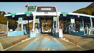 長崎市,昭和町IC→長崎自動車道→東そのぎIC (2倍速)