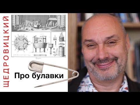 П.Г. Щедровицкий, Разделение труда