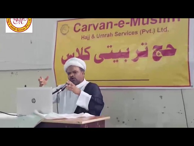 1st Hajj Training Class 2017 by Agha Ghulam Raza Roohani - Carvan-e-Muslim