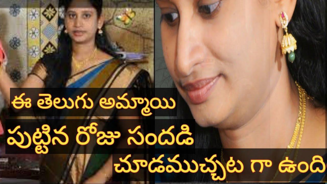 Kusuma Vasavi Telugu Vlogs - Telugu Ammayi birthday celebration moments in saree