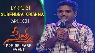 Surendra Krishna Speech @ Sita Movie Pre Release Event   Teja   Srinivas Bellamkonda, Kajal Aggarwal