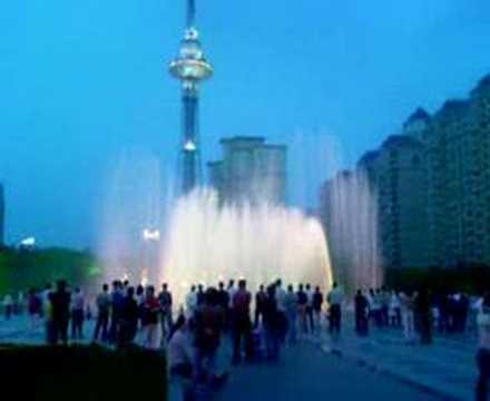 Harbin Fountain at Dusk