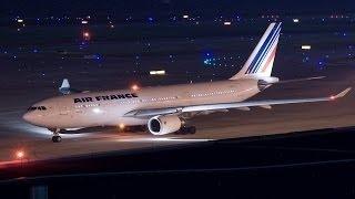 Air,Crash,American,Airlines,Flight,587,Neighborhood,Disaster,Air,Crash,Investigations