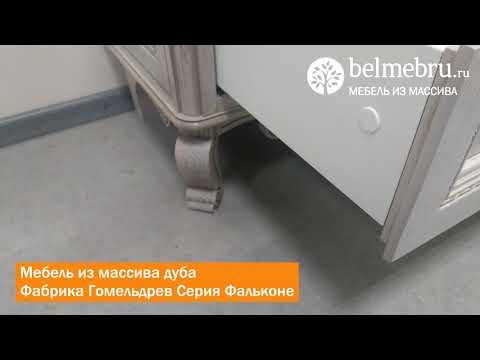 Витрина Фальконе М 5151 фабрика Гомельдрев