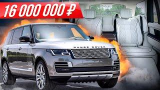 Самый дорогой Range Rover и самый внедорожный лимузин: удлиненная Понторезка с V8! #ДорогоБогато