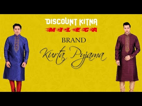 Kurta Pajama For Men | Latest Designs 2017 | Gents Kurta