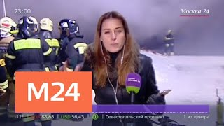 Пожар на теплоходе в столице локализован - Москва 24