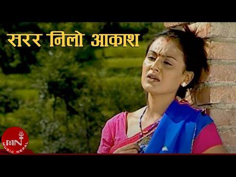 Sarara Nilo Aakasma By Tika Chhetri'Prakriti, Raju Pariyar and Devi Gharti