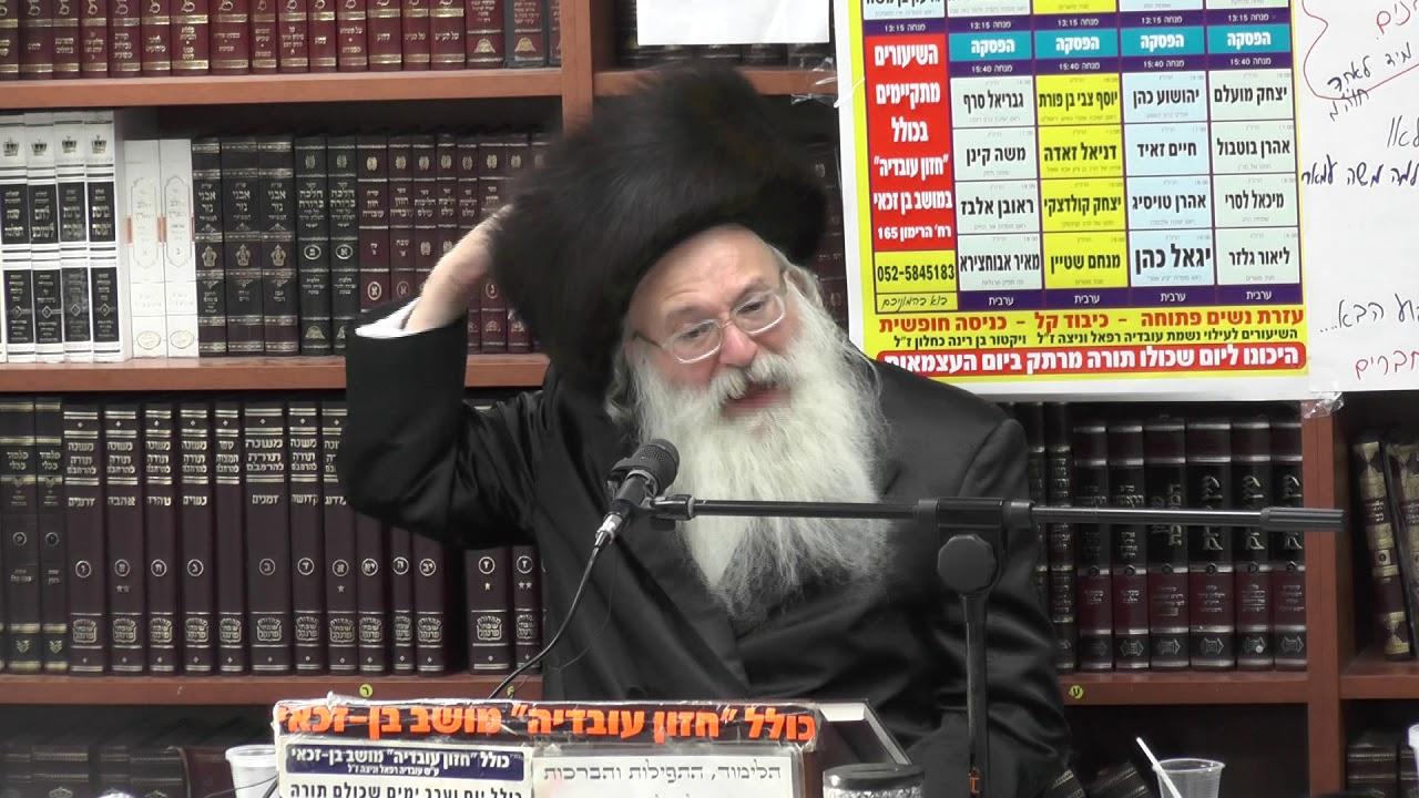 הרב אהרן טוייסיג :  למען תספר באוזני בנך .