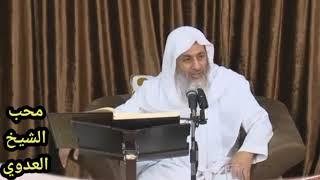 حكم صيام العشر من ذي الحجه ؟ الشيخ مصطفي العدوي