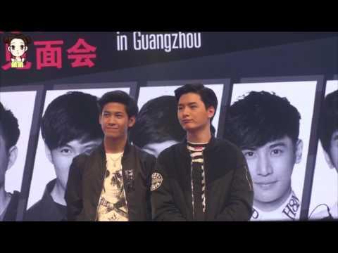 20170328 Sotus FM in Guangzhou part-7
