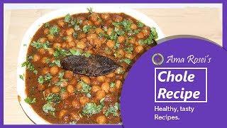 Chole Recipe in Odia   ଛୋଲେ   Restaurant Style Chole Masala