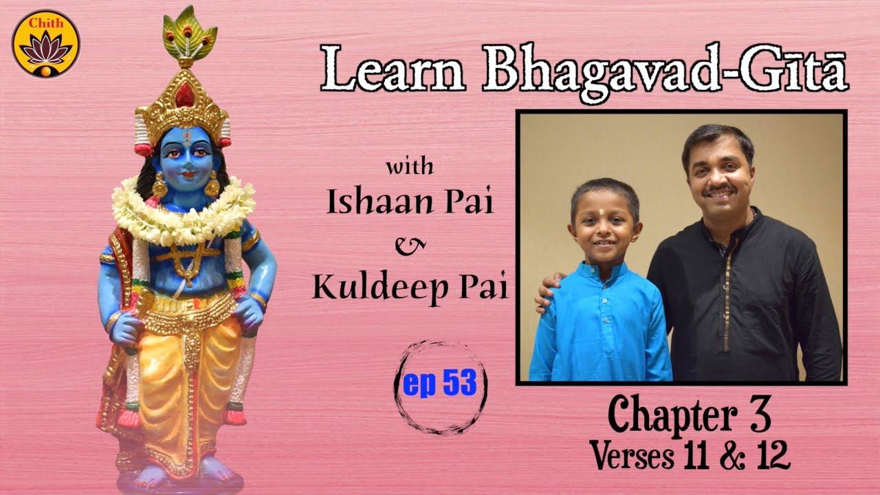 ep 53 | Ch 3 Verses 11 & 12 | Learn Bhagavad-Gītā with Ishaan Pai & Kuldeep Pai