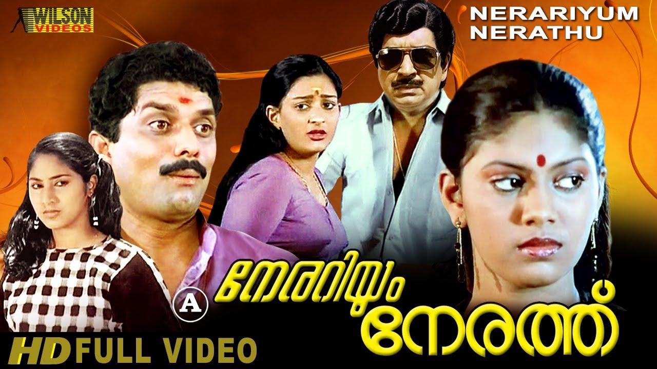 Hot Masala Movies Youtube Gaming Malayalm Movies Masala Com Jpg 1280x720 Malayalm Movies Masala Com