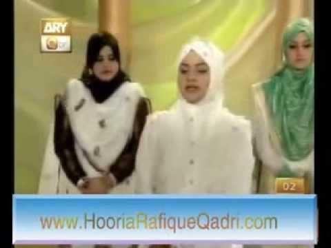 Qtv New Rabi ul Awal Naat Darood e Taj Naat By  Female Reciters