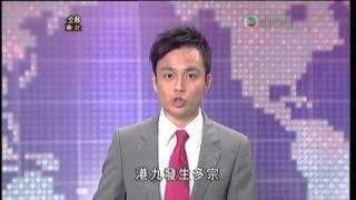 [新聞](2008-09-23)黑格比襲港風暴消息(2145-16:9)