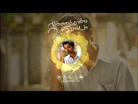 Best tamil whatsapp status   VTV   simbu   Ar rahman   cover   With download link