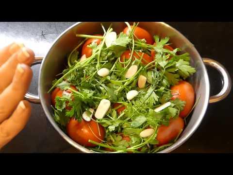 Солёные помидоры - за сутки