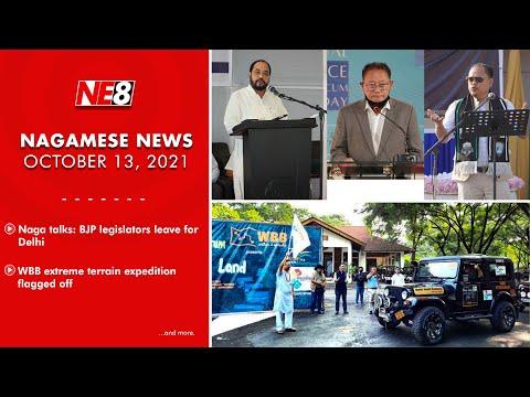 Nagamese News (NE8): October 13, 2021