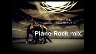 東方神起(TVXQ) - Mirotic주문 [piano rock mix.]