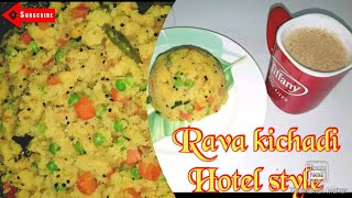 Download Lagu How to make easy tasty healthy breakfast Rava kichadi/തയ്യാറാക്കു !ഹെൽത്തി  ബ്രേക്ഫാസ്റ്, റവ കിച്ചടി mp3