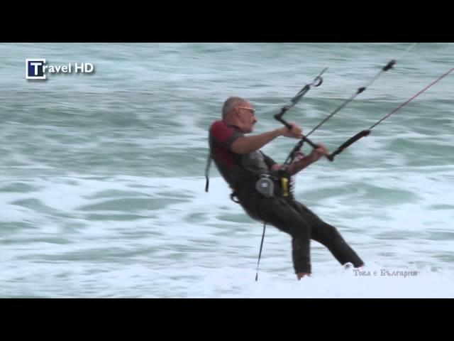 Travel HD - ???????????, ???? ?????/ Travel HD - Kitesurfing, Coral Beach
