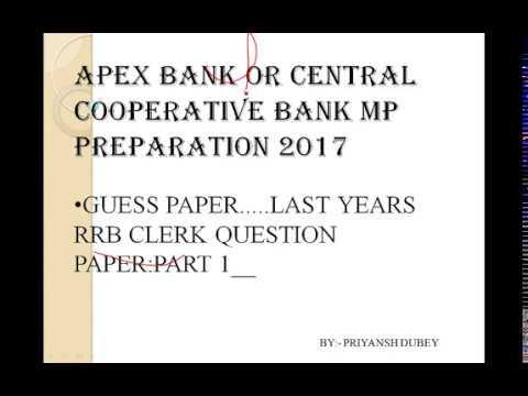 APEX BANK CLERK MP GUESS PAPER PART 1 STATE COOPERATIVE BANK MP sahkari bank