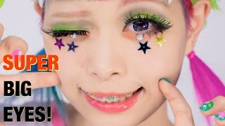 SUPER BIG EYES makeup TUTORIAL Lashes & Hairstyle by Kurebayashi Japanese Kawaii model | 紅林大空超デカ目メイク Thumbnail