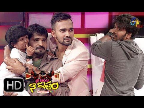 Naa Show Naa Ishtam | 12th July 2017 | Sudigali Sudheer | Yashwanth Master | Full Episode 88