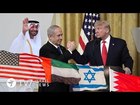 Israel-UAE-Bahrain Sign Accord; Saudi Arabia Urges Tolerance Toward Jews - TV7 Israel News 15.09.20