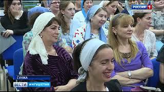 Национальная библиотека им. Джамалдина Яндиева отмечает свое 25-летие