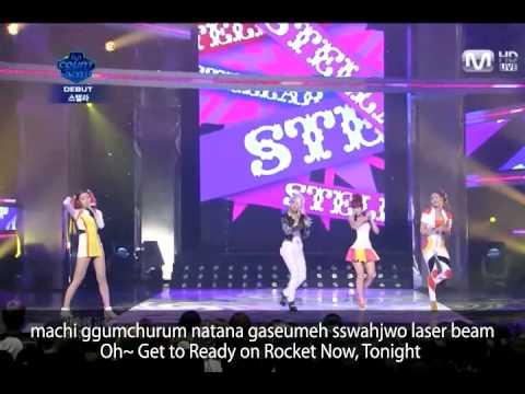 [K-POP] Rocket Girl(by Stellar) - karaoke ver.(CJ E&M)