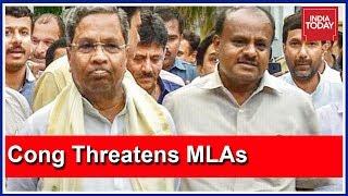 Congress To Rebel MLAs: Attend Party Meet Or Quit | Karnataka Poaching Row