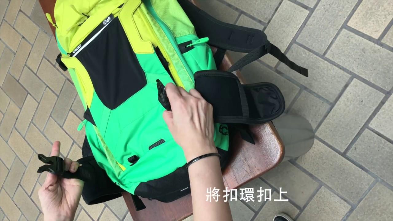 EVOC SPORTS背包腰扣收納步驟 - YouTube