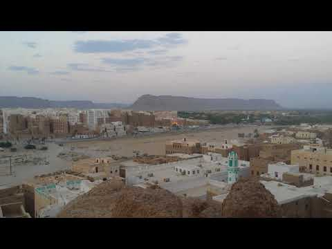 TOURS TO Yemen