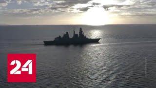 Британский эсминец нарушил границу России: видео ФСБ - Россия 24