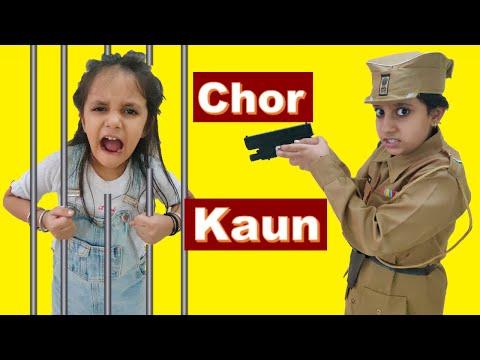 Short movie for Kids   Moral Story For Children   Chor Kaun? #Funny #Kids RhythmVeronica  