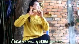New world sound - khmer flute sad sound - cambodia flute song